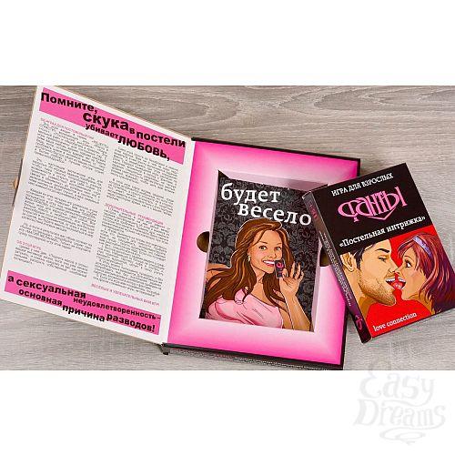 Фотография 7  Эротическая игра  Фанты - Постельная интрижка