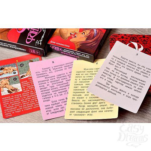 Фотография 8  Эротическая игра  Фанты - Постельная интрижка