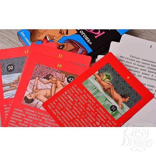 Фотография 7  Эротическая игра  Фанты - Масло в огонь  (серия  Рецепты страсти )