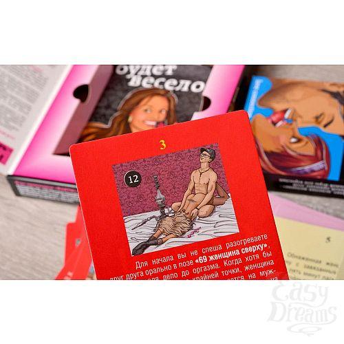 Фотография 9  Эротическая игра  Фанты - Масло в огонь  (серия  Рецепты страсти )