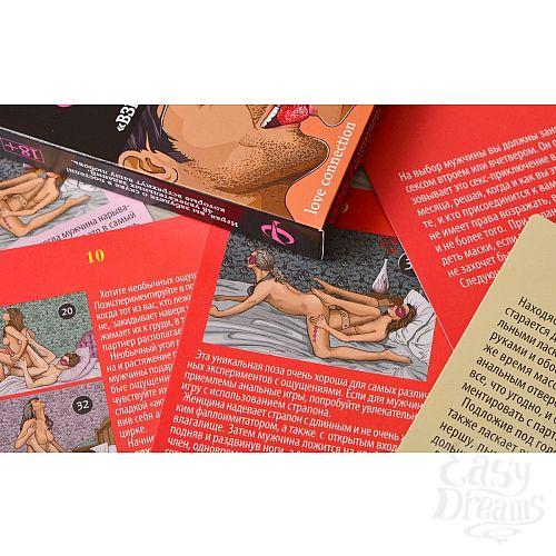 Фотография 7  Эротическая игра  Фанты - Взрослые забавы  (серия  Магия желаний )