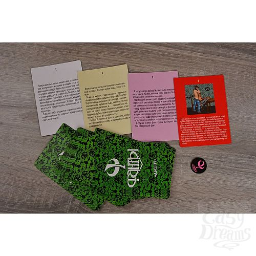 Фотография 4  Эротическая игра  Фанты - Абсент  (серия  Рецепты страсти )