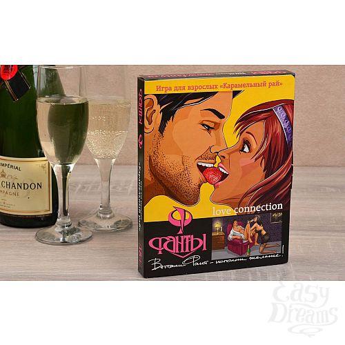 Фотография 1:  Эротическая игра  Фанты - Карамельный рай