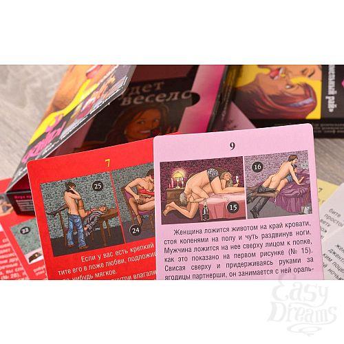 Фотография 8  Эротическая игра  Фанты - Карамельный рай