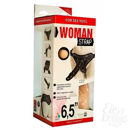 Фотография 3  Женский страпон с чёрной насадкой и вагинальной пробкой - 17,5 см.