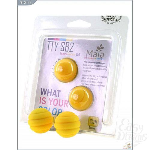 Фотография 2  Металлические шарики Twistty с жёлтым силиконовым покрытием