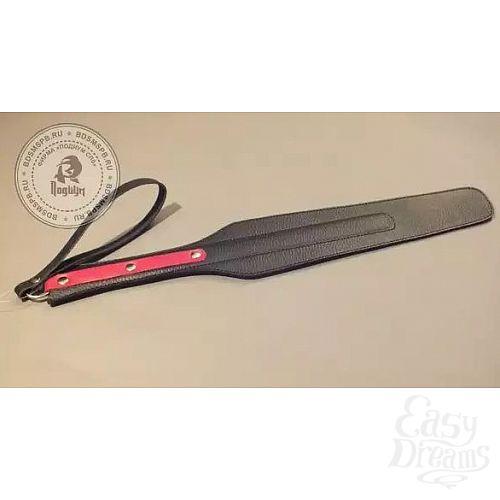 Фотография 2  Чёрно-красный спанкер «Лопатка большая»