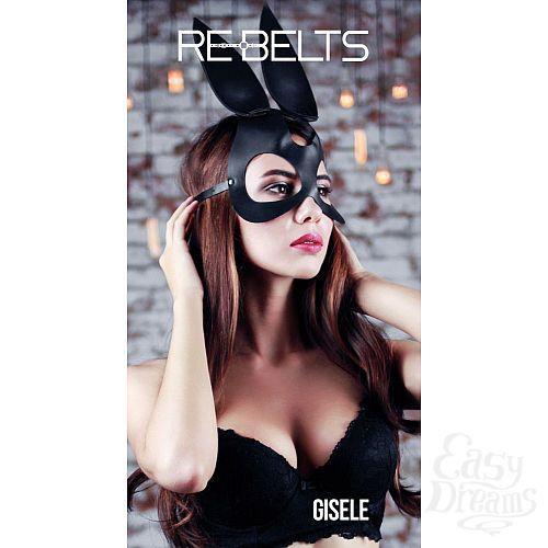 Фотография 1:  Чёрная маска Gisele Black с длинными ушками