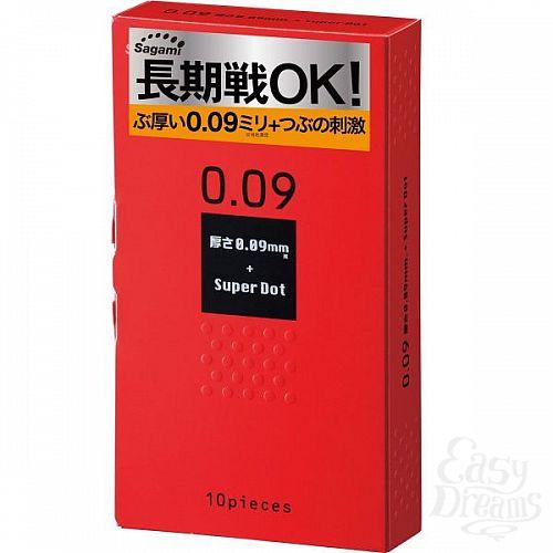 Фотография 1:  Презервативы Sagami Dots с точками - 10 шт.