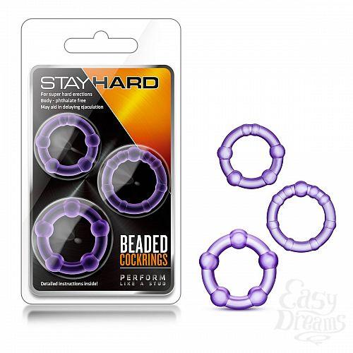 Фотография 2  Набор из 3 фиолетовых эрекционных колец Stay Hard Beaded Cockrings
