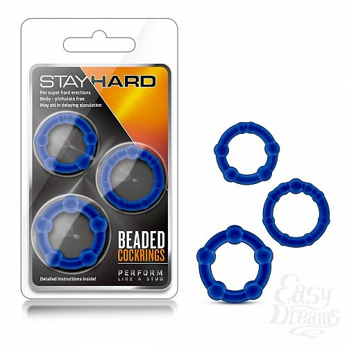 Фотография 2  Набор из 3 синих эрекционных колец Stay Hard Beaded Cockrings