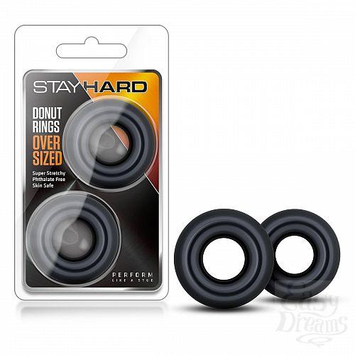 Фотография 2  Набор из 2 черных колец Stay Hard Donut Rings Oversized