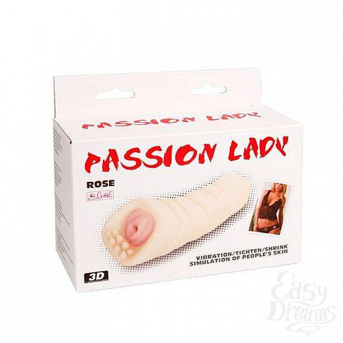 Фотография 5  Мастурбатор-вагина с вибрацией и шипиками на входе