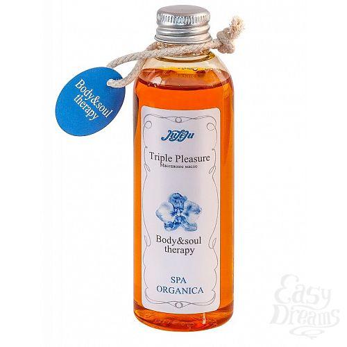 Фотография 1:  Массажное масло Triple Pleasure Spa Organica - 100 гр.
