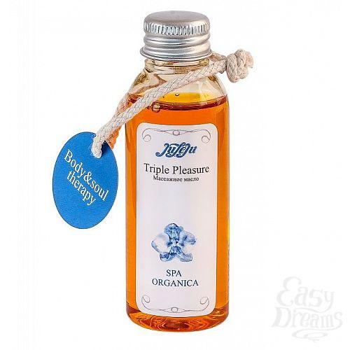 Фотография 1:  Массажное масло Triple Pleasure Spa Organica - 50 гр.