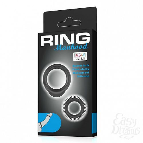 Фотография 6  Набор эрекционных колец Ring Manhood