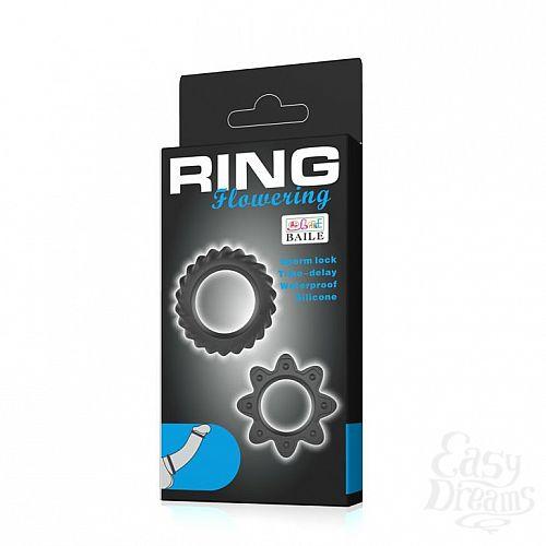 Фотография 6  Набор ребристых эрекционных колец Ring Flowering