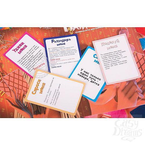 Фотография 8  Настольная игра  Пати в кровати