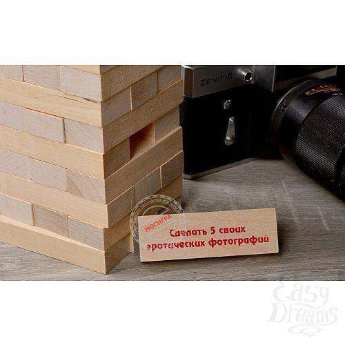 Фотография 4  Настольная игра  Башня для взрослых