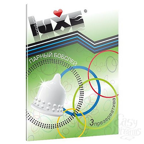 Фотография 1:  Презервативы Luxe  Парный бобслей  с пупырышками - 3 шт.