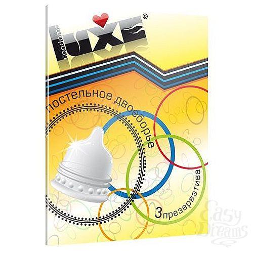 Фотография 1:  Презервативы Luxe  Постельное двоеборье  с ребрами и пупырышками - 3 шт.