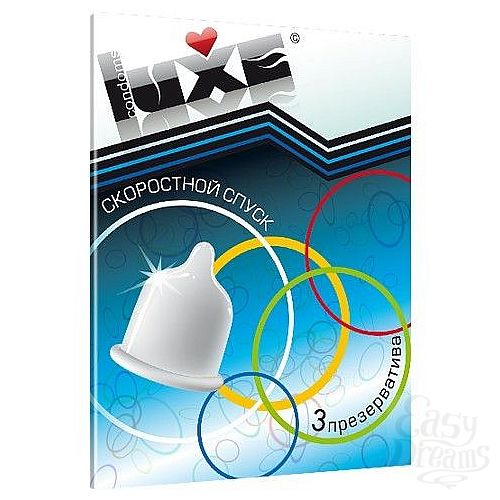 Фотография 1:  Презервативы Luxe  Скоростной спуск  - 3 шт.