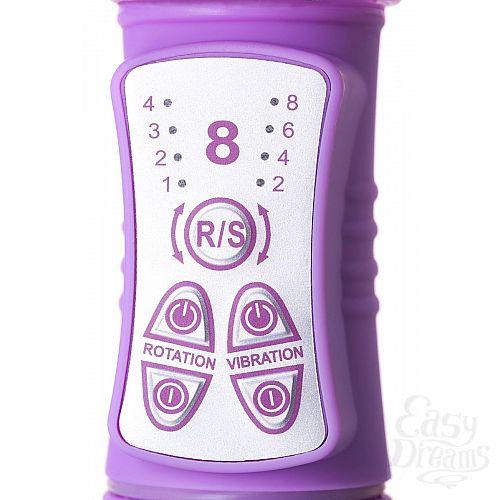 Фотография 10  Фиолетовый вибратор High-Tech fantasy - 22,5 см.