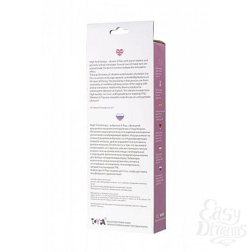Фотография 9  Фиолетовый вибратор High-Tech fantasy - 22,5 см.