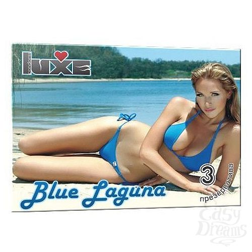 Фотография 1:  Презервативы Luxe Blue Laguna - 3 шт.