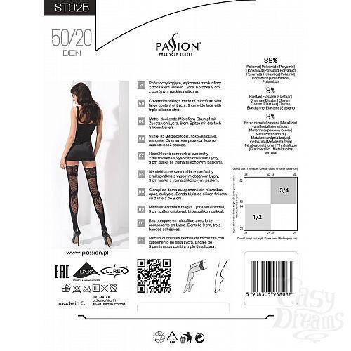 Фотография 3  Эффектные чулки с имитацией шнуровки и бантами