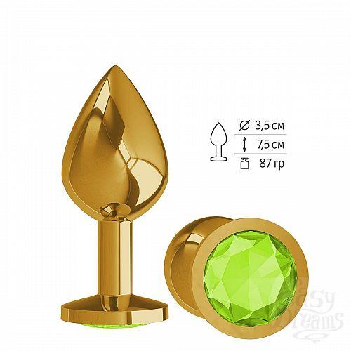 Фотография 1:  Золотистая средняя пробка с лаймовым кристаллом - 8,5 см.