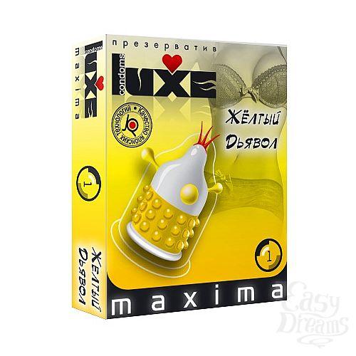 Фотография 1:  Презерватив LUXE Maxima  Желтый дьявол