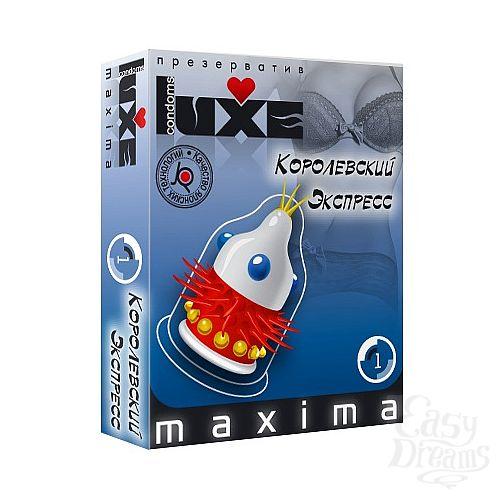 Фотография 1:  Презерватив LUXE Maxima Королевский экспресс