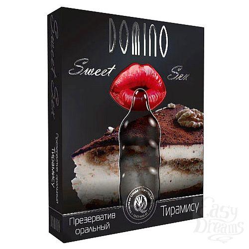 Фотография 1:  Презерватив DOMINO Sweet Sex Тирамису