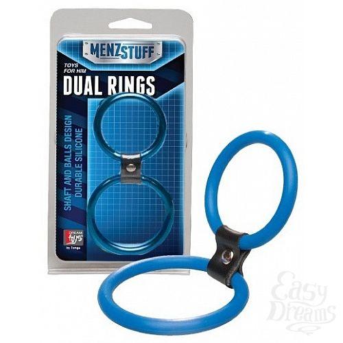 Фотография 1:  Голубое двойное эрекционное кольцо Dual Rings Blue