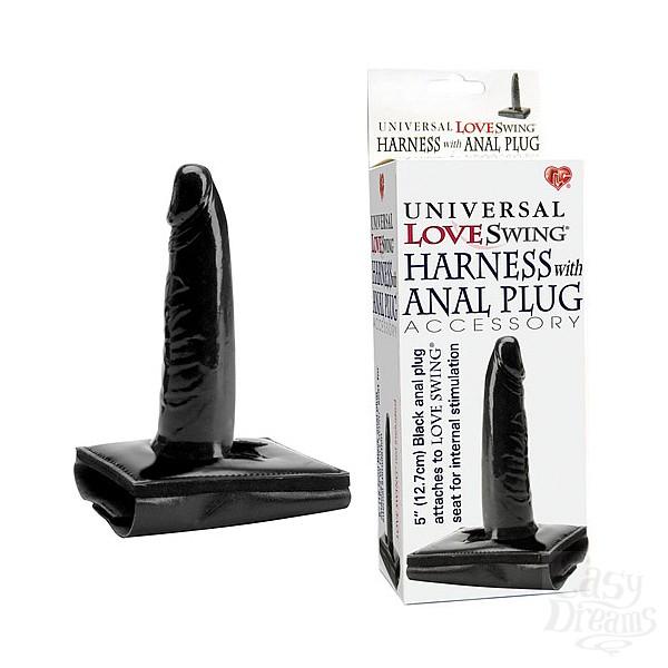 plug-analniy