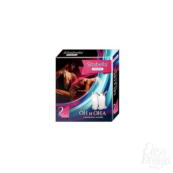 презерватив ситабелла фото что первые дают